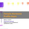 Female Hormone Profile Basic